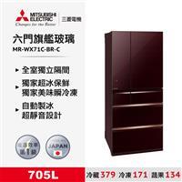 三菱705L六門玻璃旗艦日製冰箱棕  MR-WX71C-BR-C