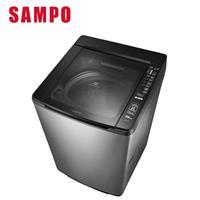聲寶16KG不鏽鋼變頻洗衣機  ESJD16PSS1