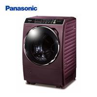 Panasonic 16KG滾筒洗衣機  NA-V178DDH-V