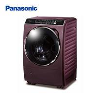 Panasonic 15KG滾筒洗衣機  NA-V168DDH-V