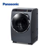 Panasonic 13KG滾筒洗衣機  NA-V130DDH-G