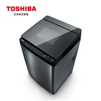 東芝15公斤鍍膜變頻洗衣機  AWDMG15WAG