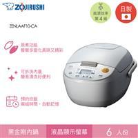 象印6人份微電腦電子鍋  ZENLAAF10-CA