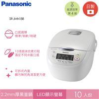 Panasonic10人份微電腦電子鍋  SR-JMN188