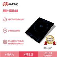尚朋堂觸控電陶爐  SR256F