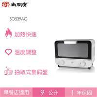 尚朋堂9.0L專業型電烤箱  SO539AG