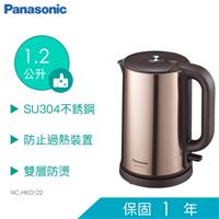 PANASONIC 1.2L快煮壺  NC-HKD122