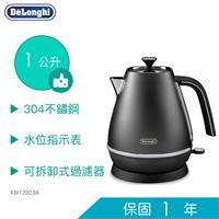 迪朗奇1公升快煮壺(爵士黑)  KBI1200.BK