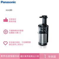 PANASONIC慢磨機MJL500  MJ-L500