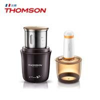 THOMSON 不鏽鋼磨豆機  TM-SAN01