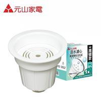元山強效活水濾芯  YS672