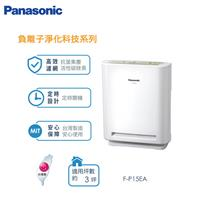 Panasonic 3坪空氣清淨機F-P15EA  F-P15EA