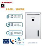 SHARP 8.5L除菌離子除濕機  DWH8HTW
