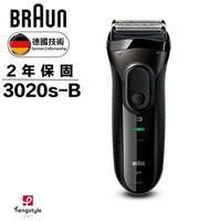 德國百靈新三鋒系列電鬍刀  3020S-B