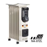 北方7片式恆溫 電暖爐  NA07ZL