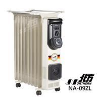 北方9葉片式電暖爐 NA09ZL  NA09ZL