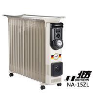 北方電暖爐15片NA15ZL  NA15ZL