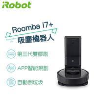 iRobot Roomba i7+吸塵機器人  ROOMBAI7+