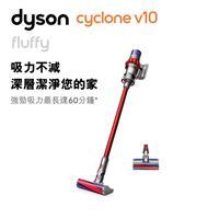 dyson V10 SV12 FLUFFY無線吸塵器  V10FLUFFY