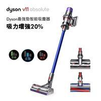 dyson  V11 SV14 Absolute手持吸塵器  DYSONV11ABSOLUTE