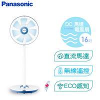 Panasonic 16吋 ECO DC扇  F-L16GMD