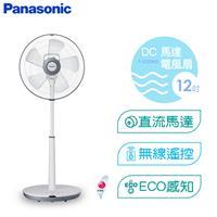 Panasonic12吋DC扇  F-S12DMD