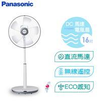 Panasonic16吋DC扇  F-S16DMD