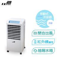 北方移動式冷卻器AC8585  AC8585