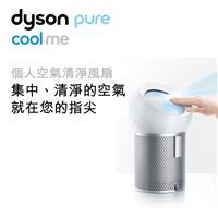Dyson Pure Cool Me 個人空氣清淨風扇-白  DYSONBP01(W)