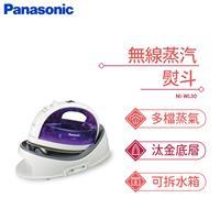 Panasonic無線熨斗  NI-WL30
