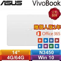 ASUS VivoBook L402NA-0142AN3450 14吋天使白★