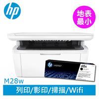 【主機加碳粉】HP LaserJet Pro M28w 無線雷射多功事務機