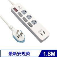 威電 CU3431-06 USB智慧快充4開3插 電源延長線 線長6呎 1.8M