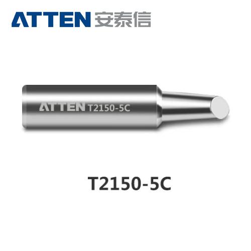 ATTEN安泰信 ST2150系列 5C斜面烙鐵頭 T2150-5C