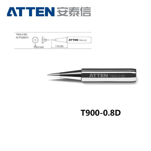ATTEN安泰信 T900系列 0.8D一字烙鐵頭 T900-0.8D