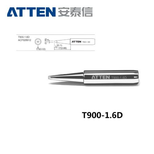 ATTEN安泰信 T900系列 1.6D一字烙鐵頭 T900-1.6D