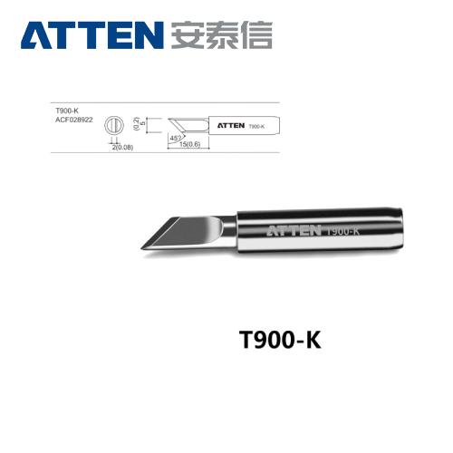 ATTEN安泰信 T900系列 刀型烙鐵頭 T900-K