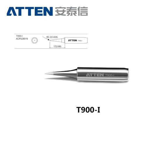 ATTEN安泰信 T900系列 特尖烙鐵頭 T900-I