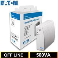 【期間限定】Eaton飛瑞 500VA 離線式UPS不斷電系統 A500