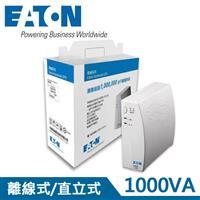 【期間限定】Eaton飛瑞 1KVA 離線式 UPS不斷電系統 A1000