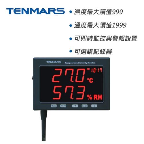 Tenmars泰瑪斯 TM-185 精密型溫濕度監測器