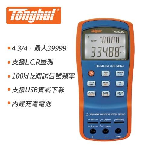 Tonghui 4 4/5自動換檔LCR數位萬用電錶-100KHz TH2822C