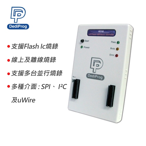 DediProg岱鐠 工程型FLASH IC燒錄器 K110
