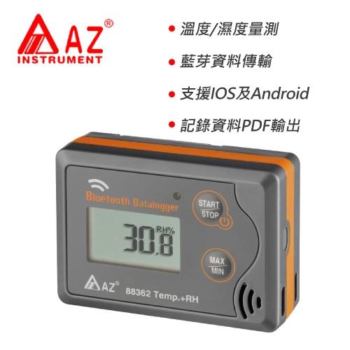 AZ 藍芽智慧型溫濕度記錄器 88362