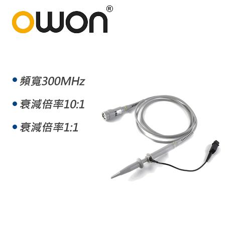 OWON 通用型示波器被動式探棒(300MHz/10:1)