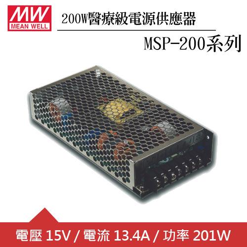 MW明緯 MSP-200-15 單組15V輸出醫療級電源供應器(200W)