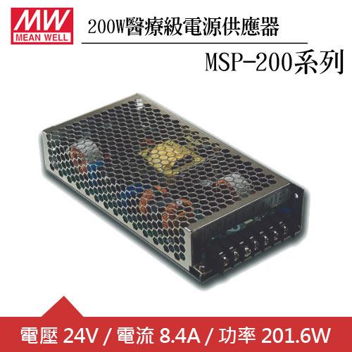 MW明緯 MSP-200-24 單組24V輸出醫療級電源供應器(200W)