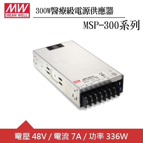 MW明緯 MSP-300-48 單組48V輸出醫療級電源供應器(300W)