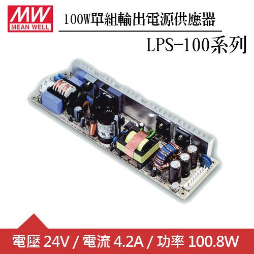 MW明緯 LPS-100-24 24V單輸出電源供應器 (100W) PCB板用