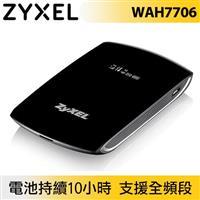 【4G網路分享】ZYXEL WAH7706 LTE 4G 行動Wi-Fi分享器